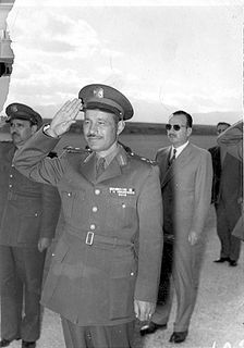 Syrian Army Chief of staff