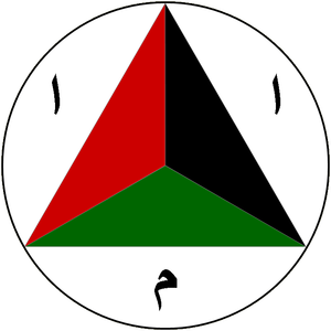 Afghan National Army emblem.