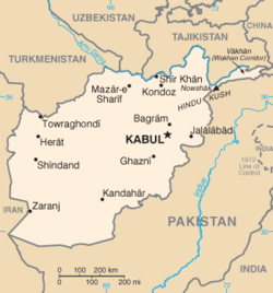 Module:Location map/data/Afghanistan - Wikipedia