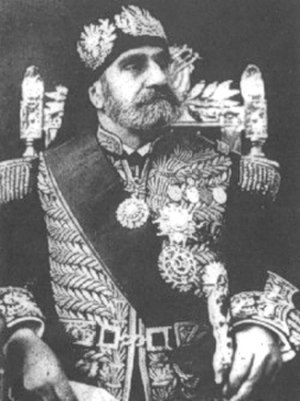 Ahmad II of Tunis - Ahmed Bey (Bey of Tunis, Tunisia)