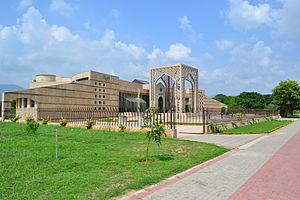 Developments in Islamabad - Aiwan e Quaid, Capital Park