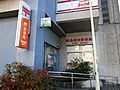 Akishima Ekimae Post office.jpg