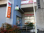 Akishima Ekimae Post office.jpg