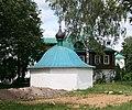 AlexandrovKremlin Tent.jpg