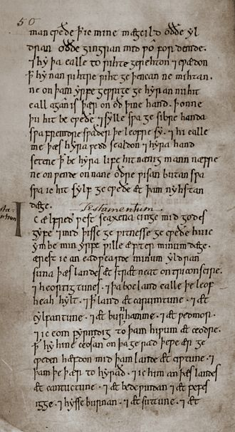 Æthelwulf, King of Wessex - A page from King Alfred's will
