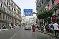 Alger rue Hassiba Ben Bouali شارع حسيبة بن بوعلي بالجزائر.jpg