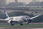 All Nippon Airways, Boeing 787-9 Dreamliner, JA873A (26454825296).jpg