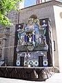 Altar del Carmen 06.jpg