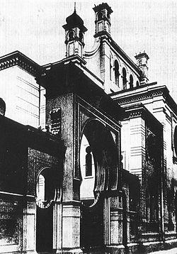 Alte Synagoge Magdeburg.jpg