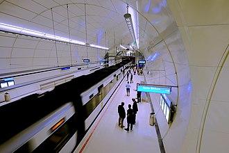 Metro Donostialdea - Image: Altzako geltokia