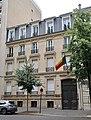 Ambassade du Bénin en France, 87 avenue Victor-Hugo, Paris 16e.jpg