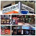 Amberes street, Zona Rosa, Mexico City.jpg
