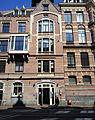 Amsterdam, Stadsschouwburg, Marnixstraatzijde, artiesteningang en kantoren.jpg
