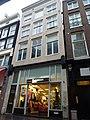 Amsterdam - Nieuwendijk 106.JPG