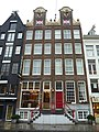 Amsterdam - Rokin 156-154.JPG