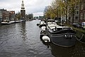Amsterdam - panoramio (232).jpg