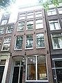 Amsterdam Brouwersgracht 76.JPG