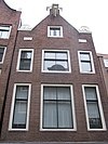 amsterdam laurierstraat 47 top