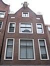 amsterdam laurierstraat 47 top