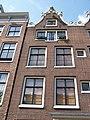 Amsterdam Sint Antonie Sluis 10 top.jpg