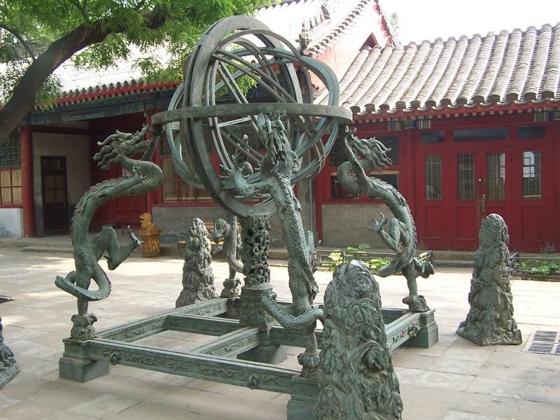 Ancient Beijing observatory 10