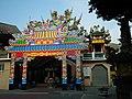 Anping West Dragon Temple 安平西龍殿 - panoramio.jpg