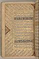 Anthology of Persian Poetry MET DP262515.jpg