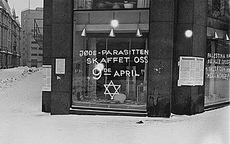 The Holocaust in Norway - Anti-Semite graffiti on shop windows in Oslo in 1941. (The location is at the junction of present-day Henrik Ibsen's Street and Crown Prince Street.)