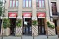 Antwerpen - Arenbergschouwburg.jpg