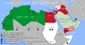 Arab Cooperation Council-ar.png