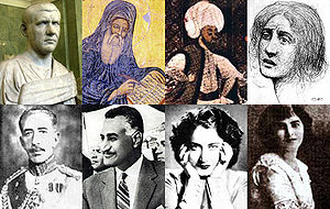 Primer rengle: Felip l'Àrab • Joan Damascè • Al-Kindí • Al-Khansa Segon rengle: Faisal I • Gamal Abdel Nasser • Asmahan • May Ziade