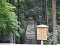 Arahari, Ritto, Shiga Prefecture 520-3003, Japan - panoramio (4).jpg