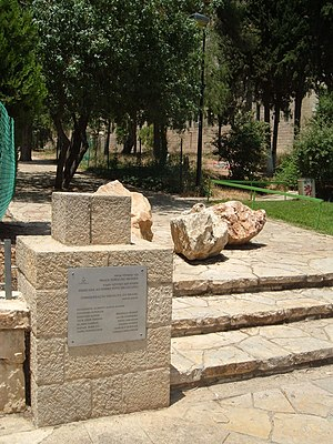 Brazil–Israel relations - Memorial Plaque in honor of Brazilian Ambassador to the UN, Osvaldo Aranha, at Aranha Square in Jerusalem.