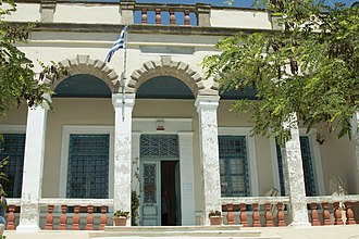 Archaeological Museum of Milos - Image: Archaeological Museum of Milos, facade of the building, 152616