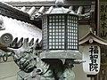 Architectural Detail - Fukuchiin Temple-Hotel - Koyasan - Japan (47956864796).jpg