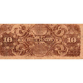 Argentina-1895-Bill-10-Reverse.png