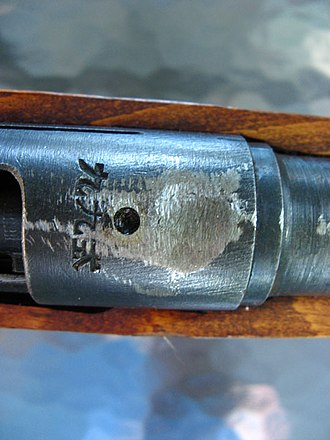 Arisaka - A Type 99 with its imperial seal ground