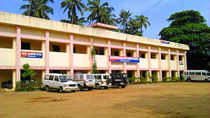 Administration of Kollam district - Armed Reserve Police Camp, Kollam
