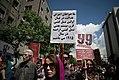 Armenian Genocide Remembrance Day - Tehran 2014 (1).jpg