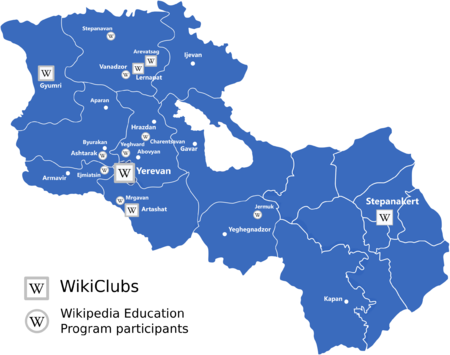 Armenian Wikipedia Education Program map (January 2016).png