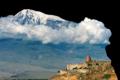 Armeniaportal.png