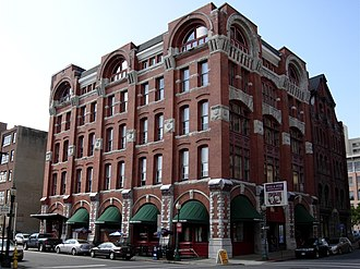 National Register of Historic Places listings in Syracuse, New York - Image: Armory Square