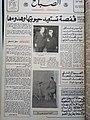 Assabah 1980 13.jpg