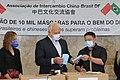 Associação de intercâmbio chinesa doa 10 mil máscaras ao GDF (49809290323).jpg
