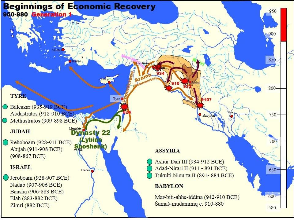 Assyria in reign of Adad-nirari II