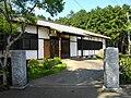 Atarashiki-mura Art Museum.JPG