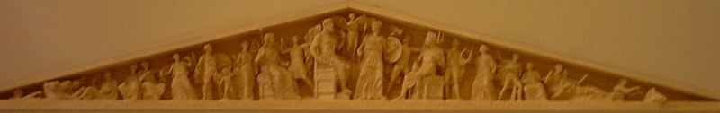 Athina Akropolis relief front 2005-04