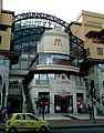 Atlantis Plaza - Entrada Principal.jpg