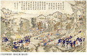 Attack on the rebel nest Dongxi and Dangzhang.jpg