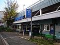 August 2012 Parkhaus Q6 Mannheim.JPG